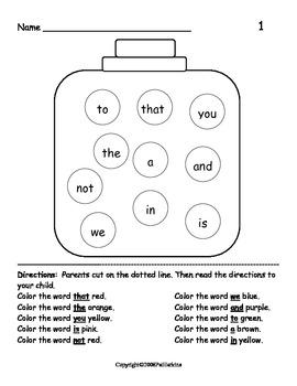 Sight Word Activities Grade 1