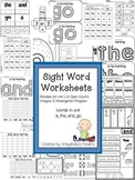 Sight Word Activities- Imagine It Unit 1 Words