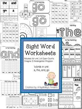 Sight Word Activities- Imagine It Unit 1 Words