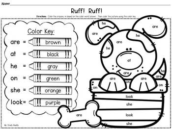 Sight Word Activities: Word Search, Color by Sight Word and More! (Kindergarten)