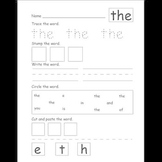 Sight Word / High Frequency Word Activities - Kindergarten