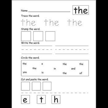 Sight Word / High Frequency Word Activities - Kindergarten
