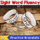 Sight Word Activities- Level 7 Games, Daily Practice, Worksheets and more! #7