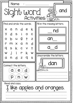 Sight Word Activities (Pre-Primer)