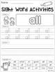 Sight Word Activities (Primer)