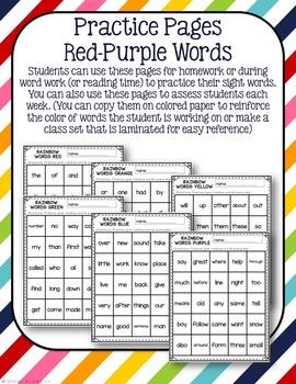 Sight Word Activities: Rainbow Words