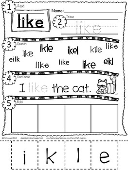 Sight Word Activities {Sight Word Sheets} Differentiated