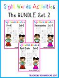 Sight Word Activities The BUNDLE (Set 2)