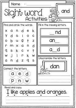 Sight Word Activities The Bundle