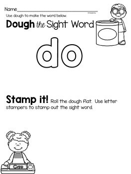 Sight Word Activities for do