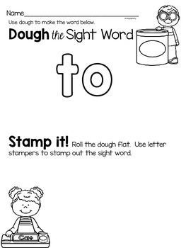 Sight Word Activities for the word {to}