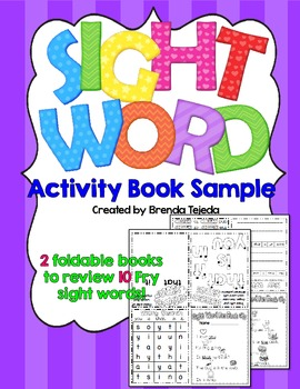 FREEBIE: Sight Word Activity Book Sample