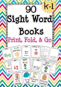 Sight Word & Activity Books (Kinder - 1st)