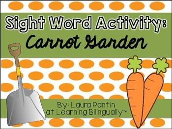 Sight Word Activity: Carrot Garden