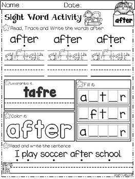 Sight Word Activity First Grade