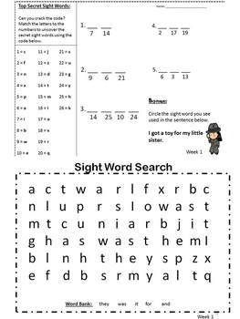 Sight Word Activity Pack