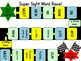 Sight Word Activity Packet #7