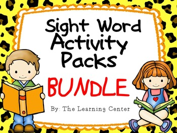 Sight Word Activity Packs GROWING BUNDLE!