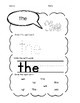 Sight Word Activity Page