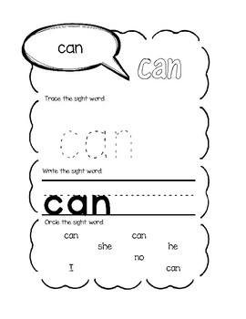 Sight Word Activity Page (Mini)