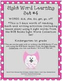 Sight Word Activity Set #4 *5 days of activities* BOB Books