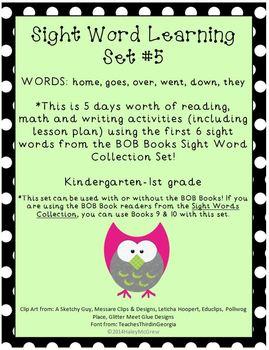 Sight Word Activity Set #5 *5 days of activities* BOB Books