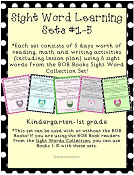 Sight Word Activity Sets #1-5 Mega Pack Bundle