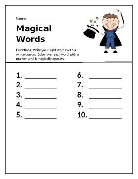Sight Word Activity Sheet