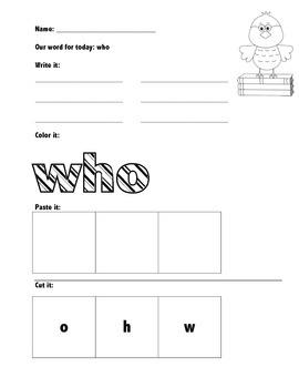 Sight Word Activity Sheets