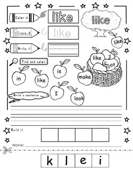 Sight Word Activity Worksheets - over 60 high frequency words NO PREP