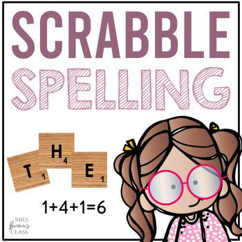 Sight Word Addition