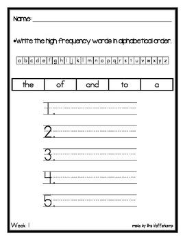 Sight Word  - Alphabetical Order