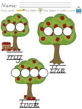 Sight Word Apple Trees