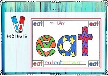 Sight Words Coloring Pages (The Bundle)