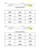 Monthly Sight Word Assessments! Sept-June