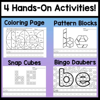 Sight Word BE {2 Sight Word Books and 4 Worksheets!}