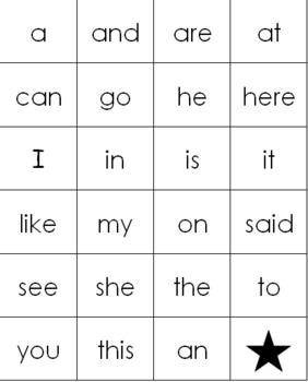 Sight Word BINGO - 23 Kindergarten Sight Words