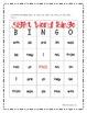 Sight Word BINGO- 6 versions, 36 cards