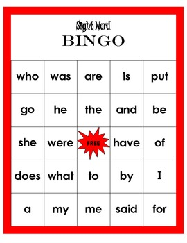 Sight Word BINGO - 4 color coded card set