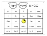 Sight Word BINGO Cards (K-1 level)