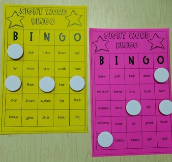 Sight Word BINGO Fry the 2nd 100 words NO PREP