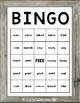 Sight Word BINGO Game: Fry's Second 100 Sight Words