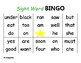 Sight Word BINGO Kindergarten