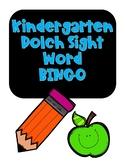 Sight Word BINGO- Kindergarten DOLCH Sight Words NO PREP
