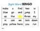 Sight Word BINGO Pre-K