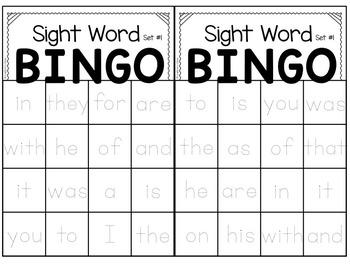 Sight Word BINGO -- Set #1