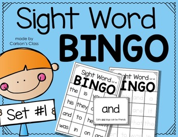 Sight Word BINGO -- Set #1