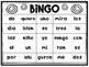 Sight Word BINGO in Spanish
