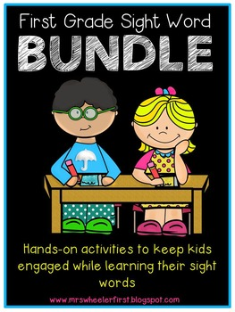 First Grade Sight Words Activities BUNDLE