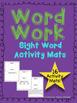 Sight Word BUNDLE [flashcards + activity mats]